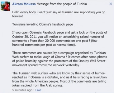 1 366x300 Tunisians poke fun at Obama in assault on his Facebook page