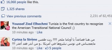 4 375x170 Tunisians poke fun at Obama in assault on his Facebook page