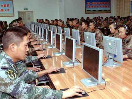 Unit 61398 Chinese Army Hacking Jobs With Great Benefits 450x337 IT for Oppression